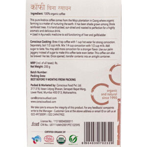 filter_coffee_200g_label_1920